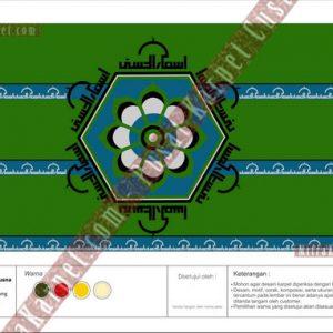 desain_karpet_ma_5495ada8387e2.jpg